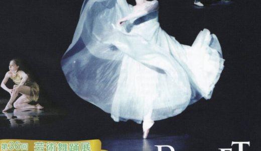 舞台情報★10/27「MODERN&BALLET」