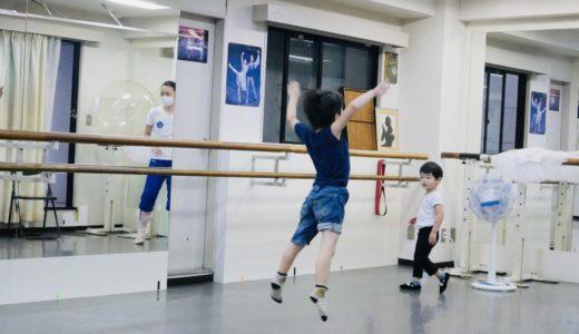 幼児ボーイズクラス生徒募集!